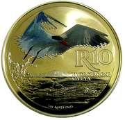 10 Rand (Sterne caspienne - colorisé) – revers
