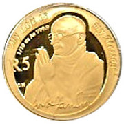 1/10 oz (R5 Mahatma Gandhi) – revers
