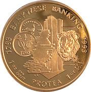 1 Ounce (Banking Bicentennial) 1993 – revers