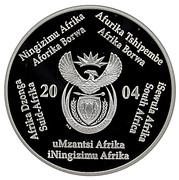 2 Rand (Chouette) – avers