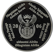 2 Rand (Messager sagittaire) – avers