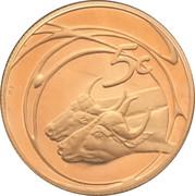 5 cents Buffle d'Afrique – revers