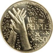 50 Rand 25 Year Democracy – revers