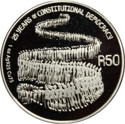 50 Rand 25 Years of Constitutional Democracy – revers