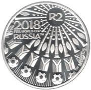 2 rand (Coupe du monde de football Russie 2018) – revers