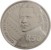 50 rand Oliver Reginald Tambo – revers