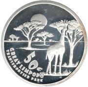 50 cents (Parc transfrontalier du Grand Limpopo) – revers