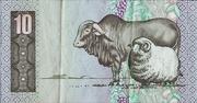 10 Rand – revers
