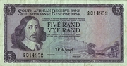 5 Rand - English on Top - Replacement note – avers