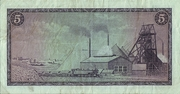 5 Rand - English on Top - Replacement note – revers