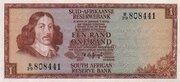 1 Rand (Afrikaans - Anglais) – avers