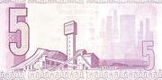 5 Rand – revers