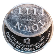 2 Rand (Griqua Town, half coin at the top) -  revers