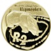 2 rand (Mapungubwe) – revers