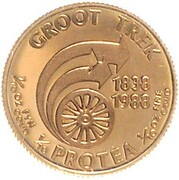 Gold Proof Protea 1/10oz - Groot – revers
