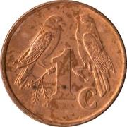 1 cent (en ndébélé - ISEWULA AFRIKA) -  revers