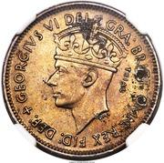 1 Shilling - George VI (Trial Strike) – avers