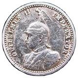 ¼ roupie - Wilhelm II -  avers