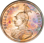 1 roupie - Wilhelm II – avers