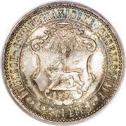 ½ roupie - Wilhelm II – revers