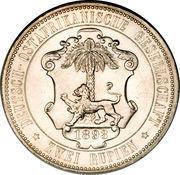 2 roupies - Wilhelm II – revers