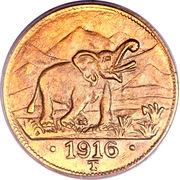 15 roupies - Wilhelm II – revers