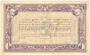 2 francs - Chambre de Commerce d'Agen [47] <Sans filigrane> – revers