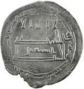 Dirham - Ibrahim I – avers
