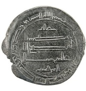 Dirham - Ibrahim I – revers