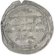 Dirham - 'Abd Allah I  – revers