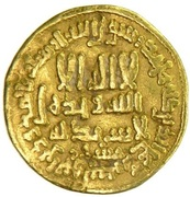 Dinar - Ziyadat Allah I  – avers