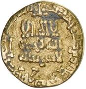 Dinar -  'Abd Allah I  – avers