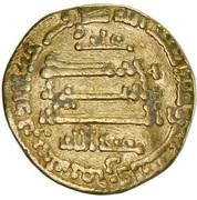Dinar -  'Abd Allah I  – revers