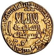 Dinar - Ibrahim I  – avers