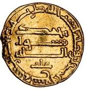 Dinar - Ibrahim I  – revers