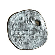 1/2 Dirham - Ibrahim II Ibn Ahmad – revers