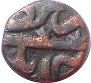 ⅔ Falus - Burhan Nizam Shah III -  avers