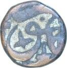 ⅔ Falus - Ahmadnagar Sultan – revers