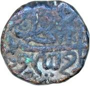 Falus - Burhan Nizam Shah II (Atelier de Burhanabad) – avers