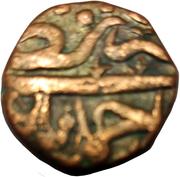 ⅔ Falus - Murtaza Nizam Shah II (Daulatabad) – avers