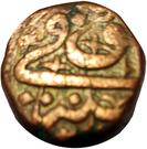 ⅔ Falus - Murtaza Nizam Shah II (Daulatabad) – revers