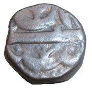 ⅔ Falus - Murtaza Nizam Shah II – revers
