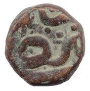 ⅔ Falus - Murtaza II  (AH1009-1019/1600-1610AD – avers
