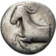 Hemidrachm (Aigai) -  avers