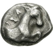 Hemidrachm (Aigai) – avers