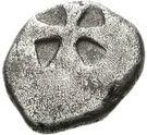 Hemidrachm (Aigai) – revers