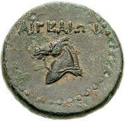Bronze Æ21 - Antiochos IV Epiphanes (Aigeai) – revers