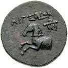 Bronze Æ21 (Aigeai) – revers