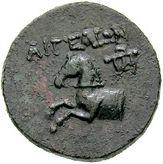 Bronze Æ21 (Aigeai) -  revers