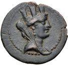 Bronze Æ22 (Aigeai) – avers